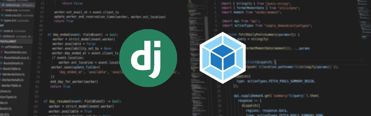 Using Webpack transparently with Django + hot reloading